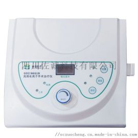 维信医疗GDZ9651B型高频手术治疗仪
