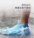 硅胶雨鞋套防水防滑耐磨成人加厚便携式硅胶鞋套