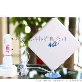 热卖35dbi户外4G LTE外置天线