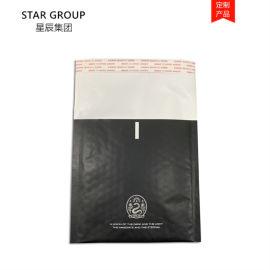 牛皮纸黑色印刷气泡内包装袋 厂家定做 防潮防震