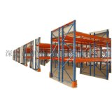 保税仓库专用货架,驶入式货架,货架子组装