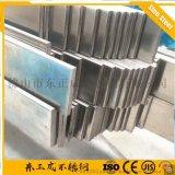 重慶304不鏽鋼扁鋼報價,不鏽鋼扁鐵規格表