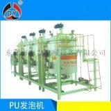 款式新穎 可定製原料預備桶  發泡機原料預備桶
