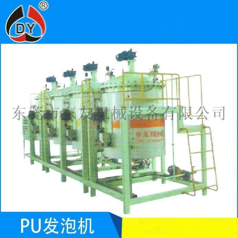 款式新颖 可定制原料预备桶  发泡机原料预备桶