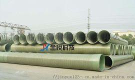 玻璃钢污水管道工艺要求-金悦科技