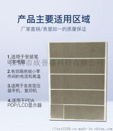 网纹银色平纹导电布胶带