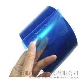 蓝色PE静电膜蓝色PE自动吸附膜产品覆膜