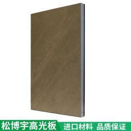 PET高光板 家具櫃門  板材全屋定制鈦瓷板