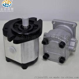 通用微型齿轮泵油泵HGP-3A-19R铝件油泵