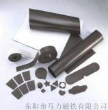 橡膠磁鐵廠家_橡膠軟磁_塑磁_橡膠磁片_橡膠磁條
