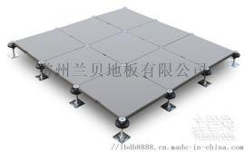 厂家广州直销全钢制网络架空地板
