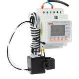 安科瑞ACR10R-D24TE检测逆功率电表