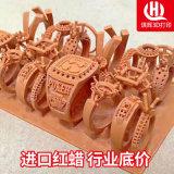 东莞塘厦3D打印珠宝饰品红蜡手板模型