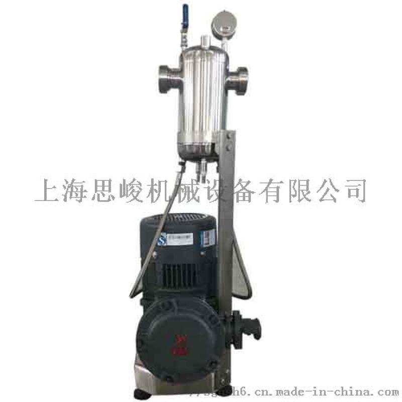 GMSD2000管線式化工分散機