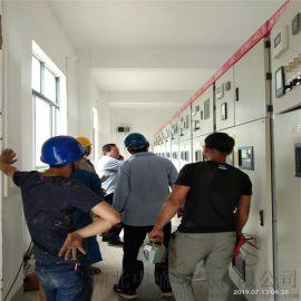 KYN61-40.5高压柜 35kv开关柜制造商