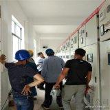 KYN61-40.5高壓櫃 35kv開關櫃製造商