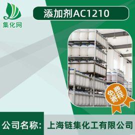 **添加剂AC-1210 脂肪胺聚氧乙烯醚
