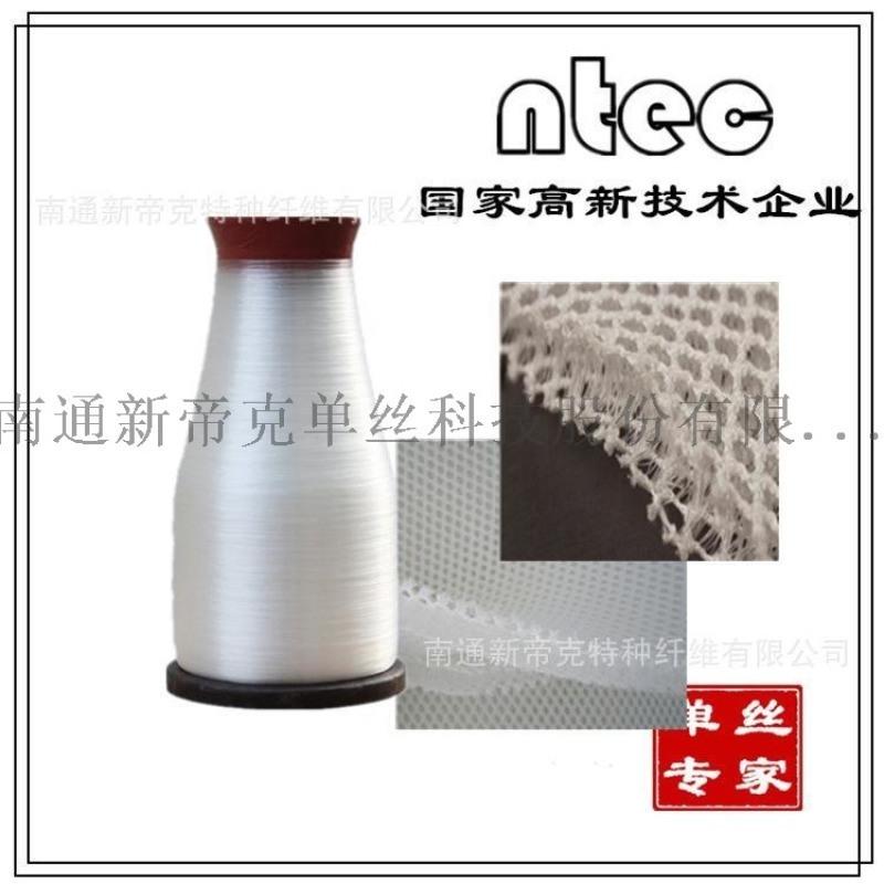 三明治/3D透气床垫  涤纶单丝