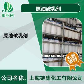 油田破乳劑 水處理破乳劑 反相破乳劑