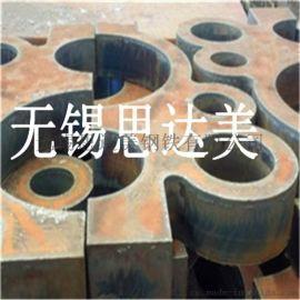 42crmo钢板加工,厚板切割,钢板加工