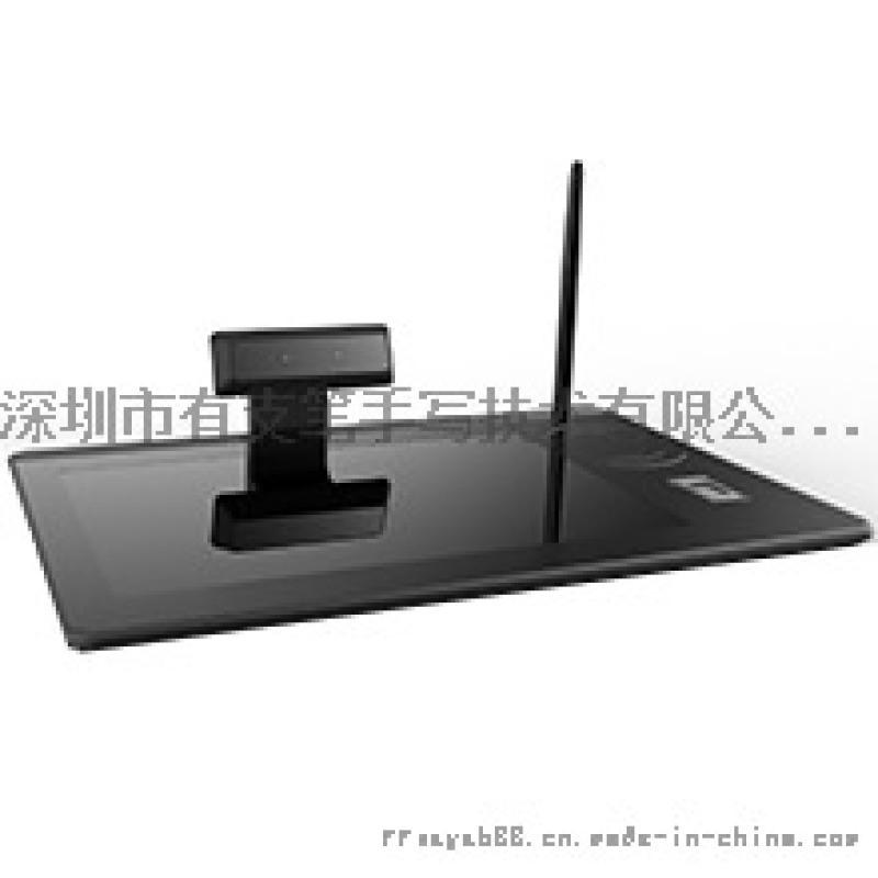 深圳电子签批屏