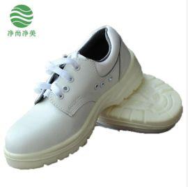 白色安全鞋 鋼包頭防砸防穿刺防砸安全鞋