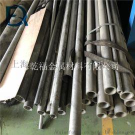 inconel601镍金合金inconel601管材