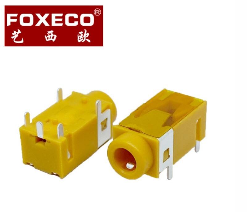 3.5mm耳機插座 黃色插件耳機座 音頻介面