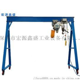 电动运行行走1吨小吨位轻型简易龙门架手推龙门架
