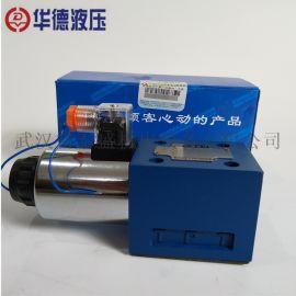 北京華德液壓HD-4WE6G60/SG24N9Z5L電磁閥