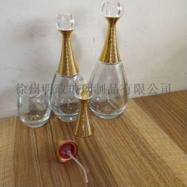 香水瓶喷雾瓶分装瓶按压瓶乳液瓶面霜瓶