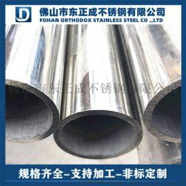 惠州316不锈钢管,不锈钢卫生级管定做