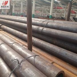 Q345B/Q345D/16MN无缝钢管厂家直供