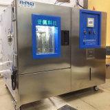 爱佩科技 AP-HX 恒温恒湿检测箱