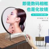 7寸鏡子電子相框 數碼相框魔鏡 高清電子相冊廣告機