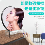 7寸镜子电子相框 数码相框魔镜 高清电子相册广告机