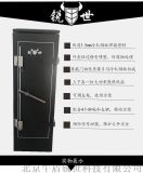 22u網路電磁  機櫃 1.4米防信號泄露防輻射保密 銳世PBS-7722