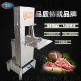 一款用於加工切割冷凍骨頭塊凍肉的機器哪余有賣