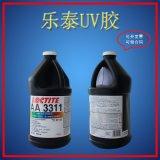 乐泰3311医疗级UV胶 紫外线固化胶1L