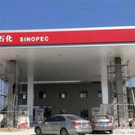 宜兴加油站包柱铝 Y形包柱铝板 弧形加油站立柱铝板
