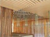 購物商場造型吊頂木紋鋁格柵天花