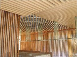 购物  造型吊顶木纹铝格栅天花