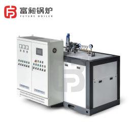 卧式电蒸汽发生器 蒸汽锅炉供应电锅炉自动上水