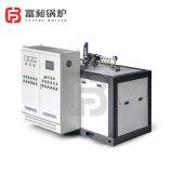 臥式電蒸汽發生器 蒸汽鍋爐供應電鍋爐自動上水