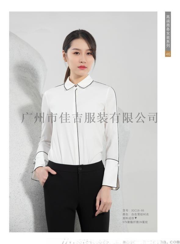 哪余有比較好的職業女套裝制服