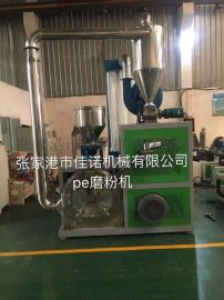 PE磨粉机-磨盘式磨粉机**制造商推荐