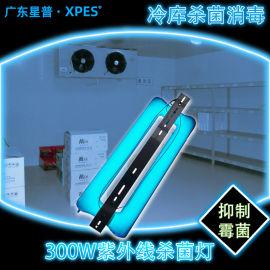 冻库紫外线灯可低温启动大功率