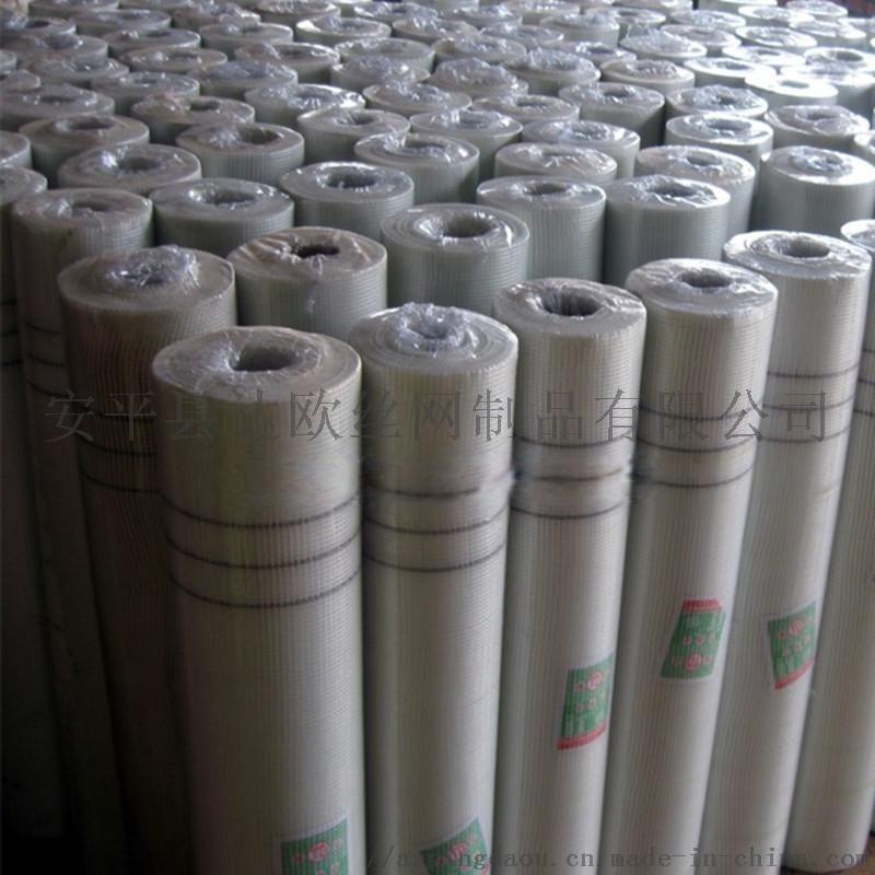 廠家直銷外牆保溫耐鹼玻纖網格布