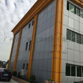 广东金属铝幕墙厂家定制任意规格铝单板天花