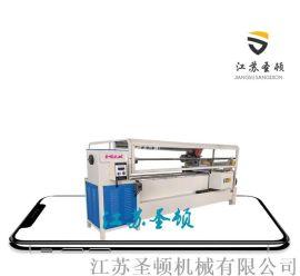 安徽切捆条机熔喷布热切机无纺布切条机